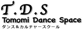 T.D.S(Tomomi Dance Space)ダンス&カルチャースクール
