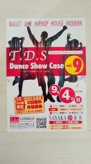 大阪狭山市金剛駅TDSダンススタジオ